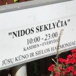 صورة فوتوغرافية لـ NIDOS SEKLYCIA