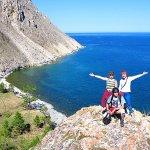Photo of Lake Baikal