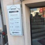 Foto de Beppu Ekimae Hotel Hayashi