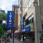Photo of 1010 Hunan Cuisine