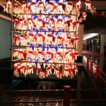 Foto van Hotel Gajoen Tokyo