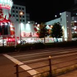Photo of Toyoko Inn Shin-Osaka Chuoguchi Shinkan