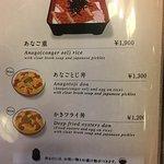 Photo of Iwamura Restaurant