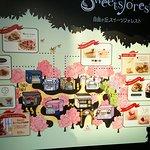 Photo of Jiyugaoka Sweets Forest