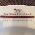 Taverna Pecicana ภาพ