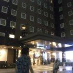 APA Hotel Tokyo Shiomi Ekimae Foto