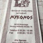 Photo of Mykonos