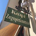 Bilde fra Cafe Melopoleio