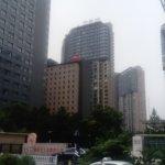 Ibis Beijing Sanyuan Foto
