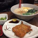 Photo of Sakae Japanese Dining Bar