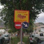 Photo of Restaurante Asador Espadin