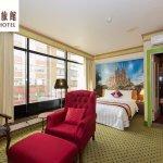 Wen Pin Hotel - Pier 2