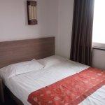 Photo of Beijing 161 Wangfujing Hotel
