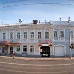 Photo de U Zolotykh Vorot