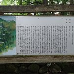 Photo of Hakusan Shrine (Heisenji-Hakusan Shrine)