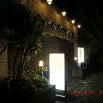 Photo de Chisun Inn Kamata