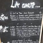Photo of l'Arpege