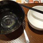 ภาพถ่ายของ Gusto, Ueda Tenjin