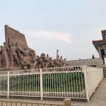 Foto Monument of the People's Heroes