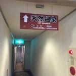 Photo of Ayun Takayama Central Hotel