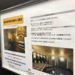 Photo of Hotel Monte Hermana Sendai