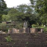 Photo of Himenosawa Park