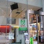 Foto de TIC TOKYO