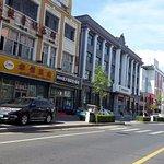 Heihe Aihui City