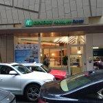 Photo of Holiday Inn Express HONG KONG SOHO