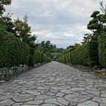 Gojoban Yashiki Foto