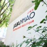 Votre restaurant asiatique JAPANHAO, en plein coeur de ville, avenue Clémenceau à Mulhouse...