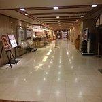 Takayama Green Hotel Foto