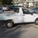 Anatolia Hotel Photo