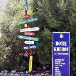 Photo of Hotel Kouros
