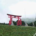 ภาพถ่ายของ Yudonosan Shrine