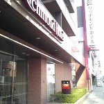 Photo of Richmond Hotel Sapporo-odori