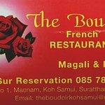 Photo of The Boudoir