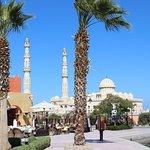 Photo de Hurghada Marina