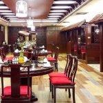 Hong Teh Chinese Restaurant