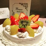 Birthday cake that i received from Central hotel management