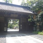 Zuiho Temple Photo