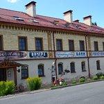 Hotel Complex Izborsk