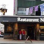Photo of Restaurant Nili