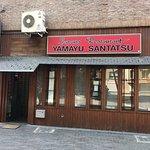 Photo de Yamayu Santatsu