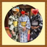 Photo of Sasanoyuki