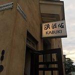 Zdjęcie Kabuki