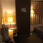 Photo of Ichinomiya City Hotel