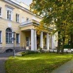 Отель Кочубей Центр