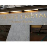 Photo de Cristal Champs Elysees