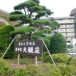 Photo of Hotel Matsushima Taikanso